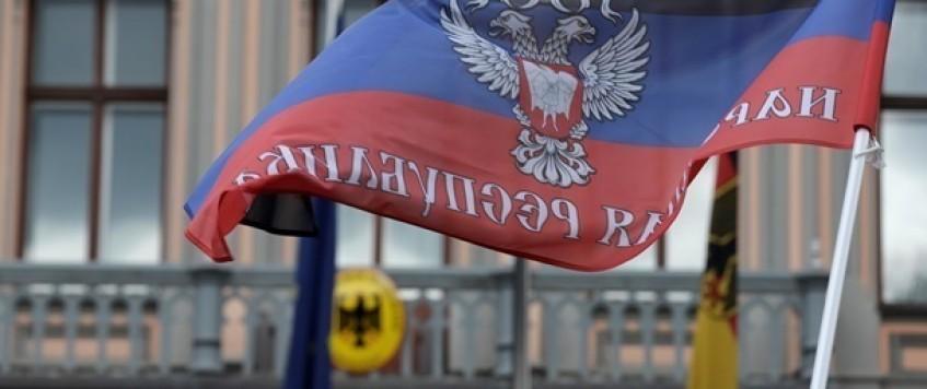 ДНР и ЛНР отменят взаимный таможенный контроль